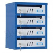 Ящик почтовый ЯПС-3